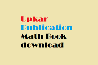 Upkar Publication Math Book download