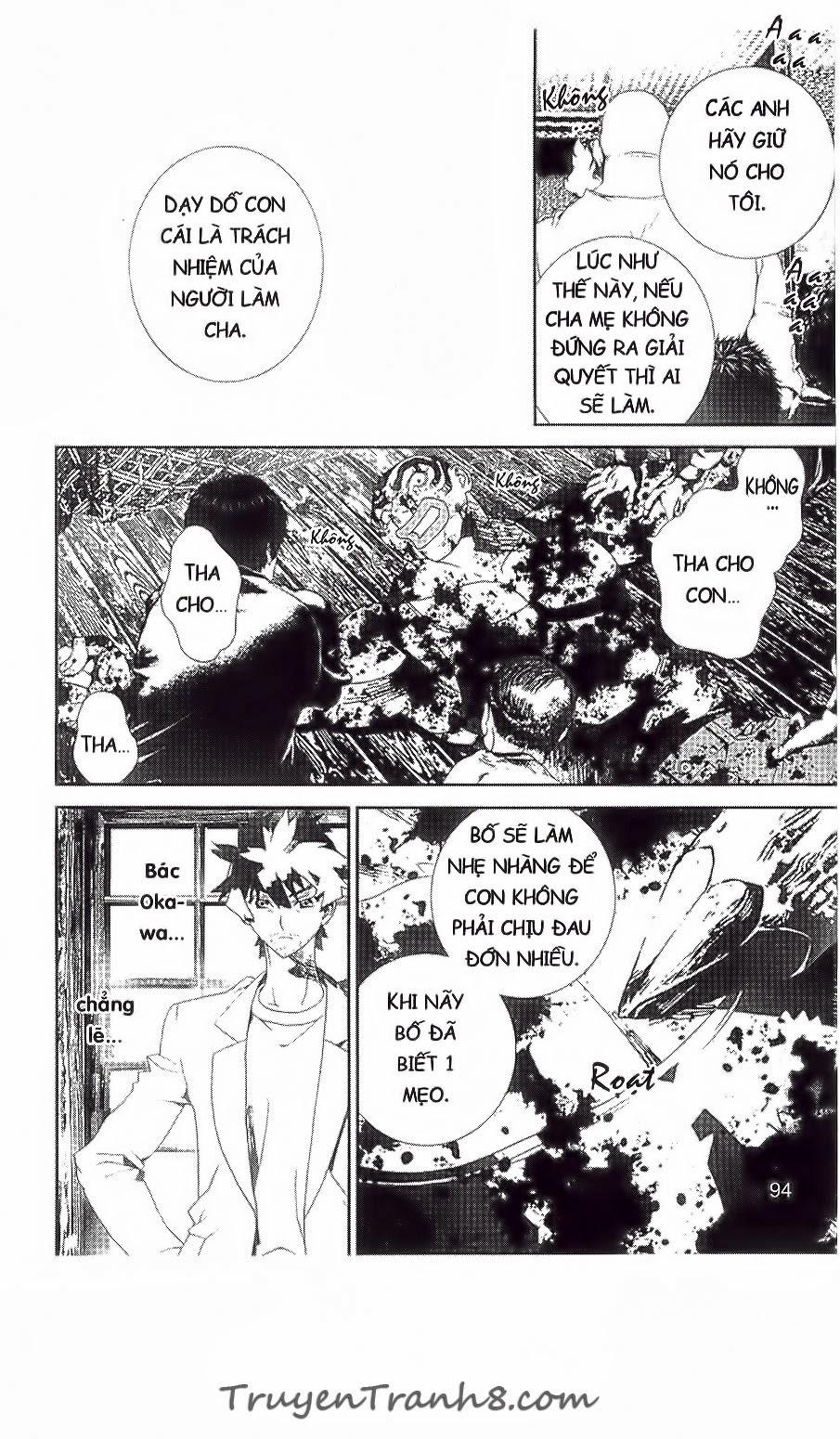 Shiki chapter 36 trang 45