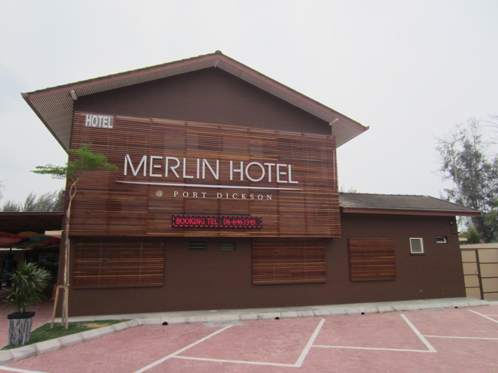 The Best in Budget - Merlin Hotel