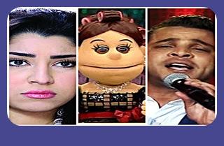 برنامج أبلة فاهيتا 2-6-2016 الحلقة 13- آيتن عامر و محمد رشاد