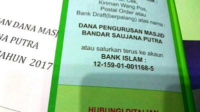 Nombor Akaun Bank BIMB milik Masjid Bandar Saujana Putra | Laporan Kewangan Dana Masjid Bandar Saujana Putra Berakhir Februari Tahun 2017