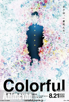 COLORFUL -  2010 Poster
