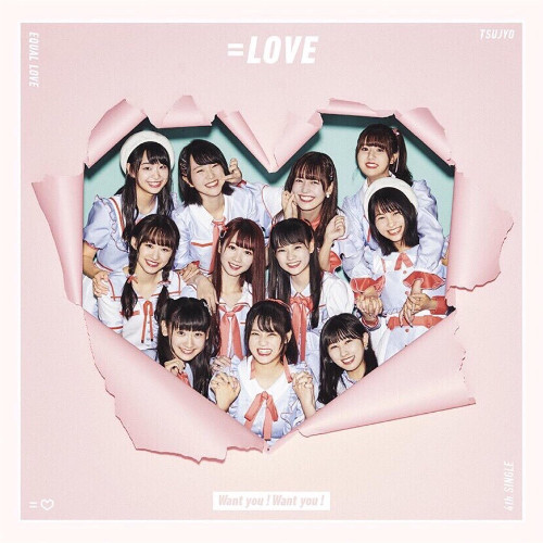 =LOVE - Want you! Want you! [FLAC   MP3 320 / CD]