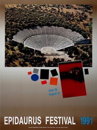 Athens & Epidaurus Festival 1990s