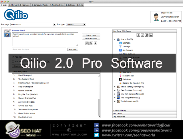 Download Qilio 2.0 Pro Software Free