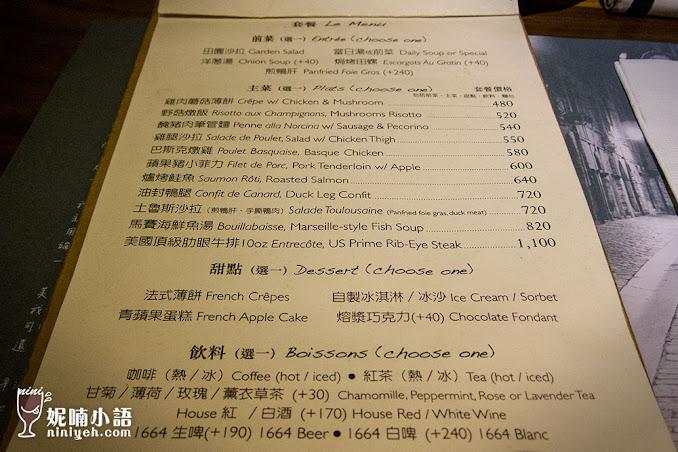【東區美食】RUE216 法式小酒館 by 妮喃小語