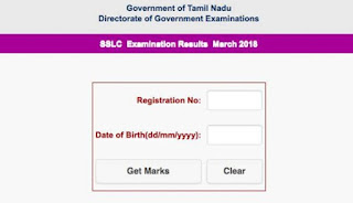 Check Tamil Nadu (TN) 10th Result 2018 / TN SSLC Result 2018