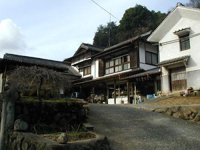 小鹿田焼窯元