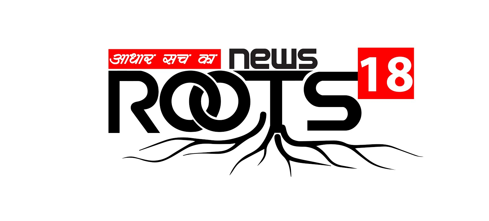 NEWS ROOTS18