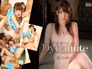 Heydouga 4030-1701 – Aizawa Karin JAV UNCENSORED