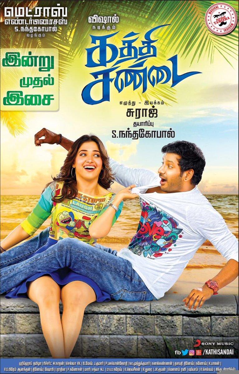 KaththiSandai Movie Latest Posters | Vishal | TamannahBhatia