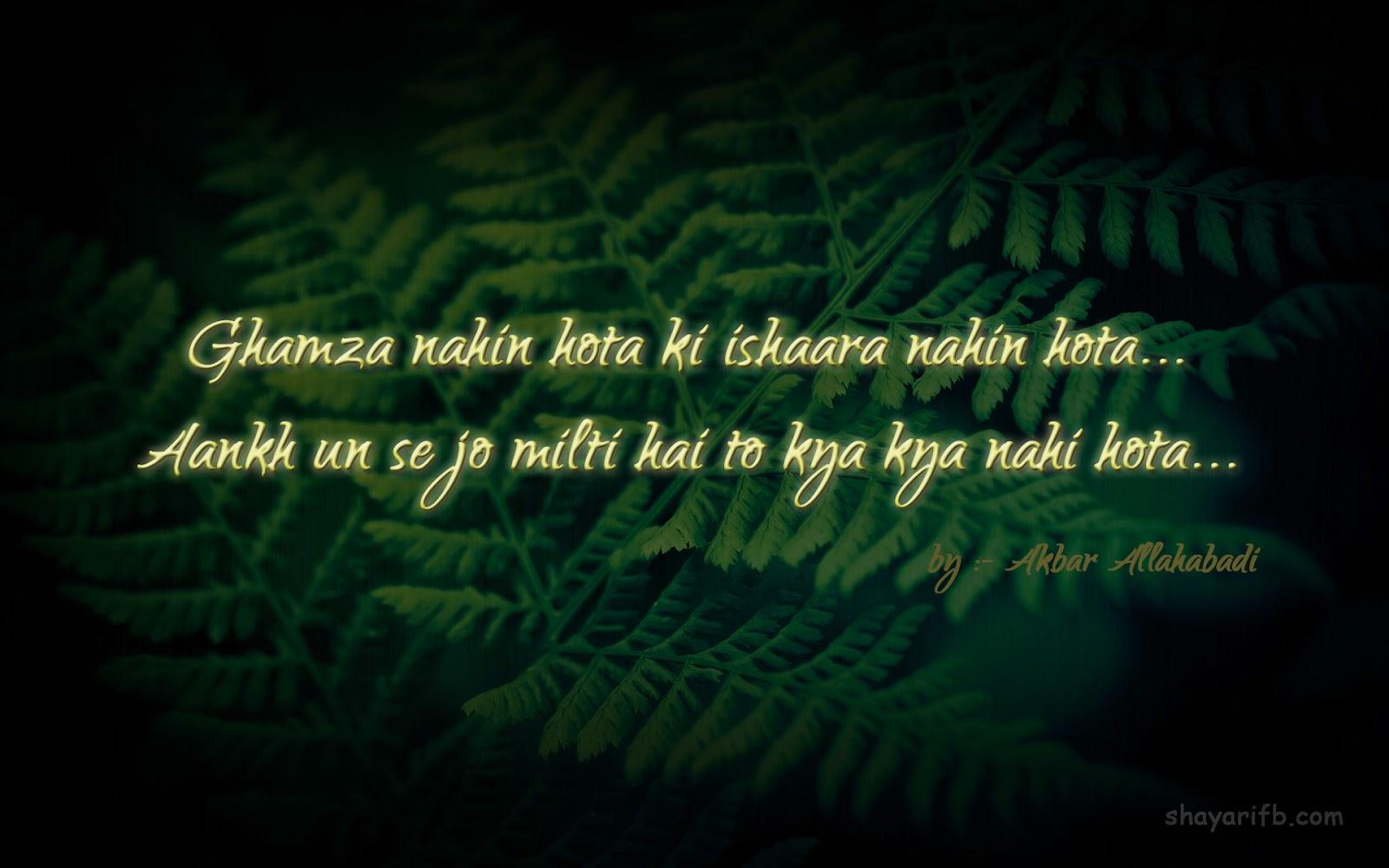 Love shayari for broken heart Download wallpaper HD Hindi shayari ...
