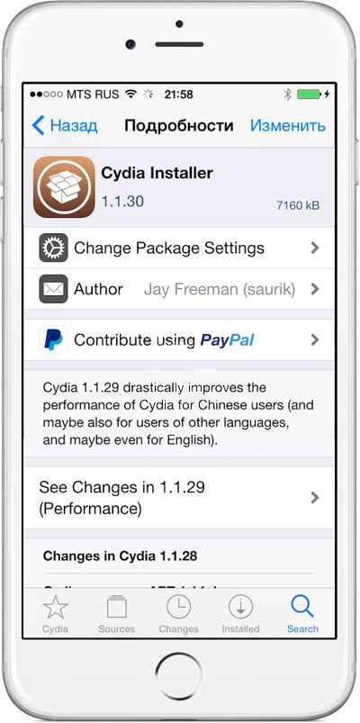 Cydia 1.1.30 Installer for iPhone, iPad & iPod Touch