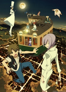 Uchouten Kazoku (S2) Subtitle Indonesia Batch