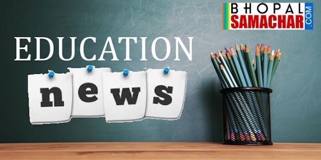 MP BOARD: 10वीं-12वीं सप्लिमेंट्री परीक्षा की तारीख घोषित | 10th-12th SUPPLEMENTARY EXAM DATE 2019