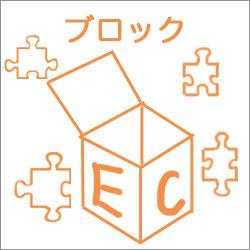 ec cube note ec cube 2 11 4 テンプレート hoge tpl から直接