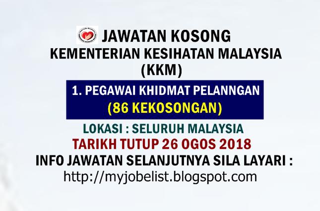 Jawatan Kosong Kementerian Kesihatan Malaysia (KKM) Ogos 2018