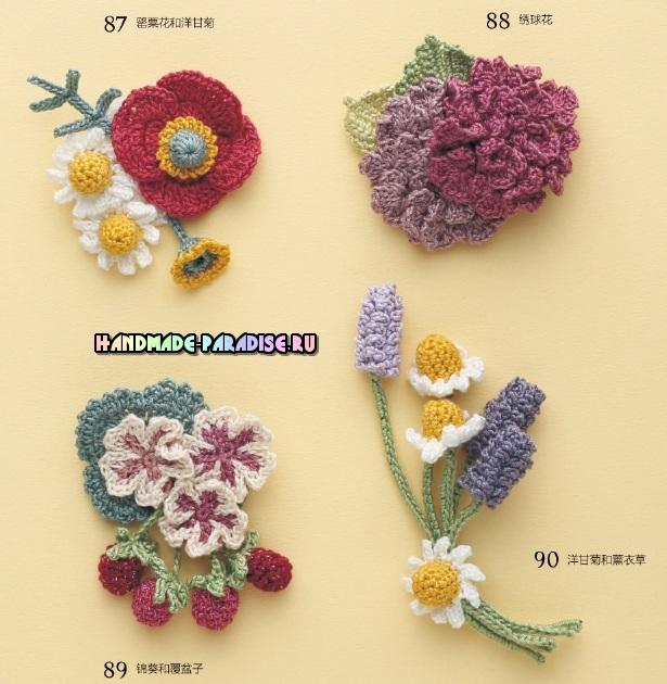Букетики цветов крючком. Декоративные броши (8)