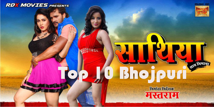 Sathiya Sath Nibhana bhojpuri movie Star cast Monalisa, Khesari Lal Yadav, News, Wallpapers, Songs, Videos and more