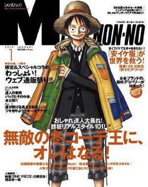 Lufffy; first manga character to appear on fashion magazine