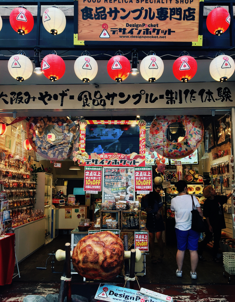 A specialty store for food replicas found in Dotonbori Osaka Japan