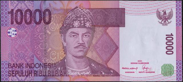 Indonesia Currency 10000 Rupiah banknote 2005 Sultan Mahmud Badaruddin II