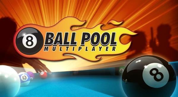 8 ball pool coupons