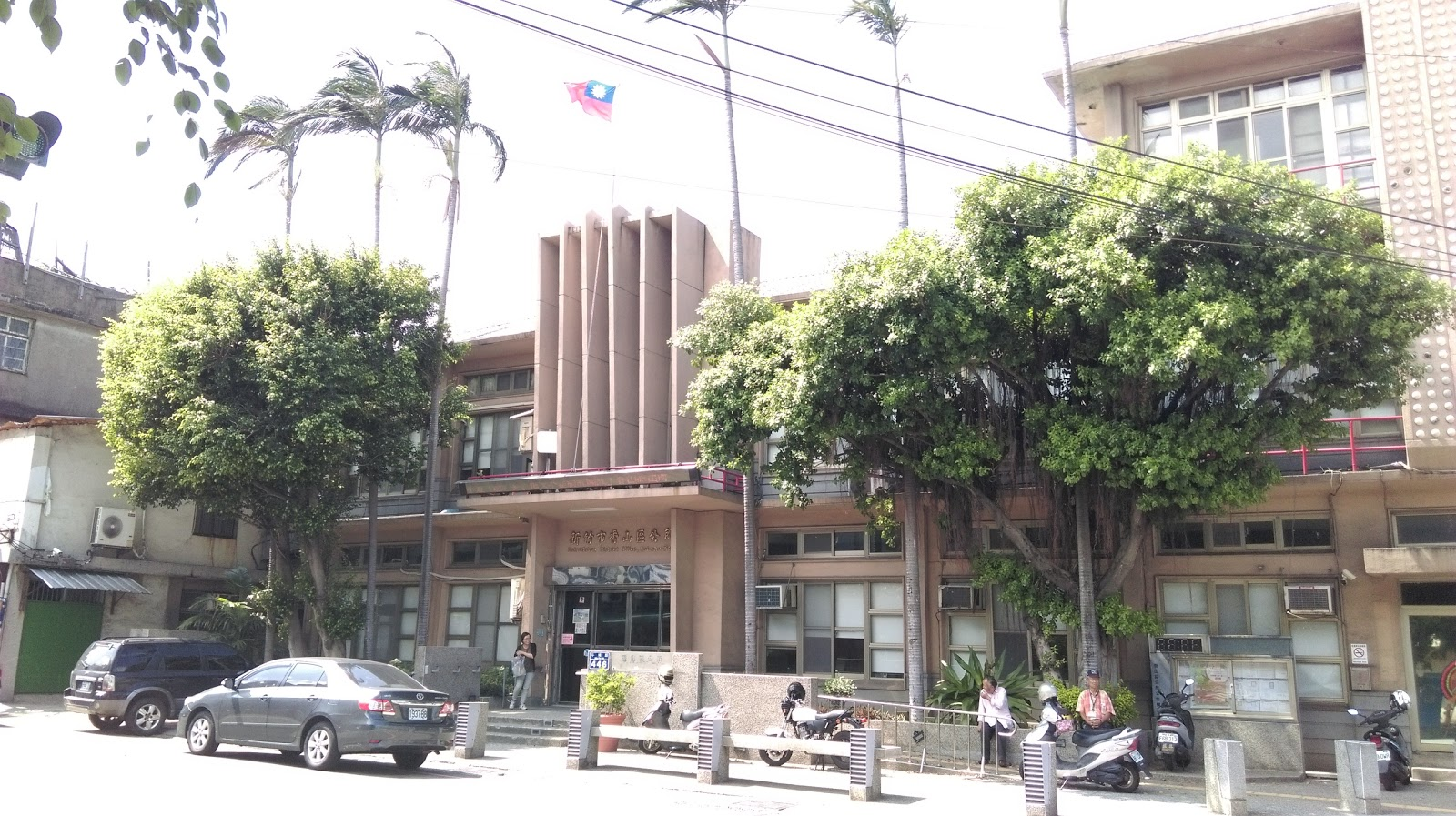 幸福之旅: 發現新竹-香山