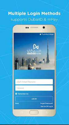 تحميل تطبيق mDubai