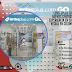Lentesplus lanza nuevos centros de experiencia en salud visual en Colombia