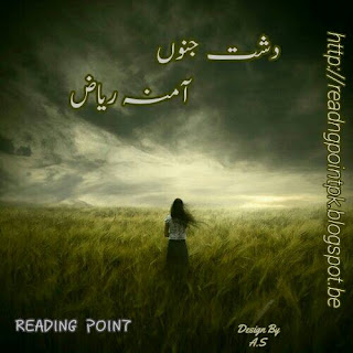 Dasht e junoon by Amna Riaz Episode 11 Online Reading