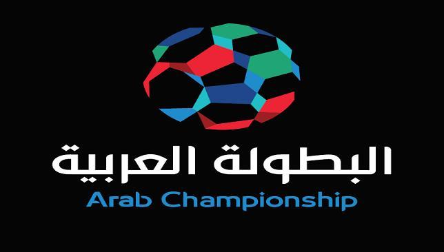 مواعيد مباريات البطولة العربية للأندية 2017