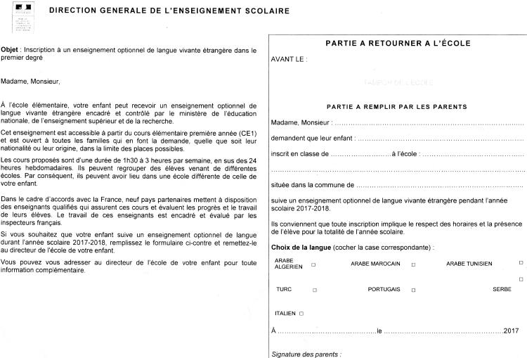 école le Bourget