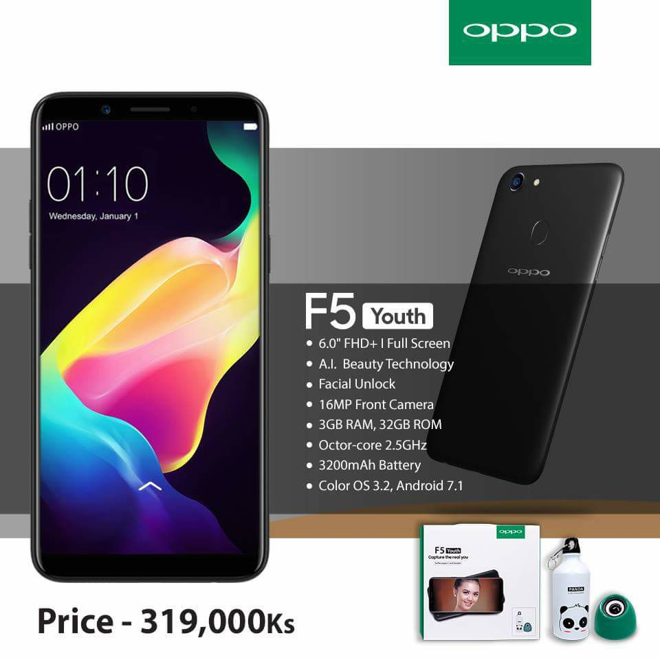 Oppo f5 theme store apk download | Download Theme for Oppo