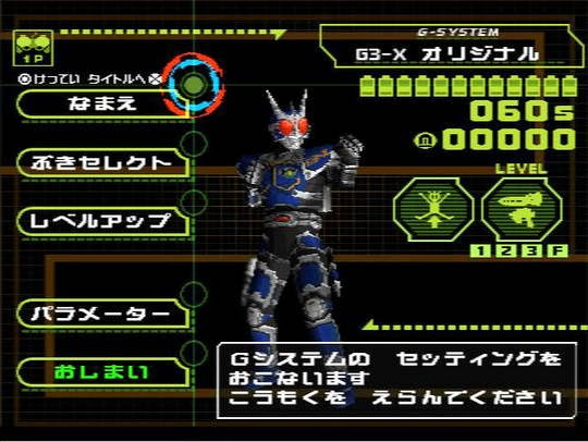 Download Kamen Rider Agito Iso