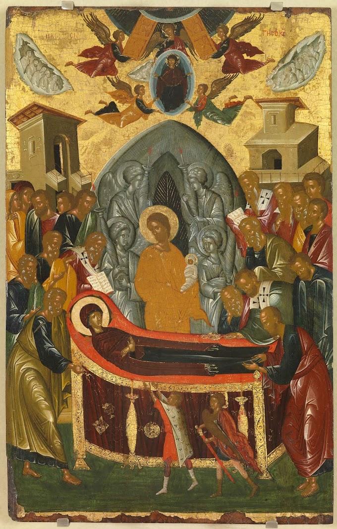 Η Κοίμηση της Παναγίας . Το Δρώμενο για τους ανθρώπους του 15ου  αιώνα