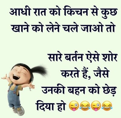 Whatsapp Non Veg Images Non Veg Funny Pictures In Hindi