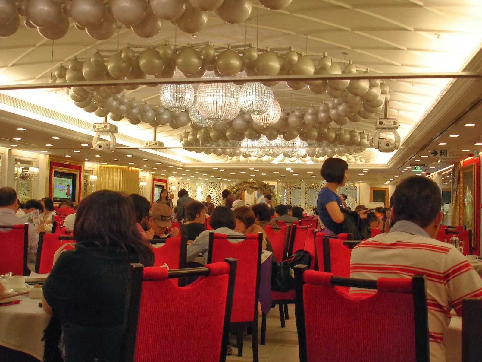 ak blog: 元朗西鐵站彩晶軒下午茶