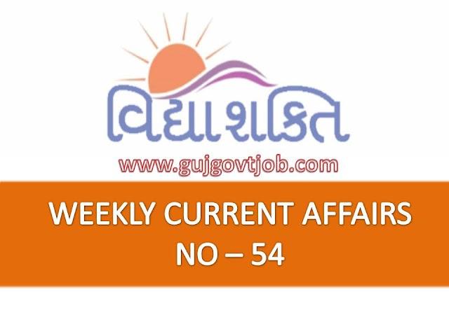 VidhyaShakti Weekly Current Affairs Ank No - 54