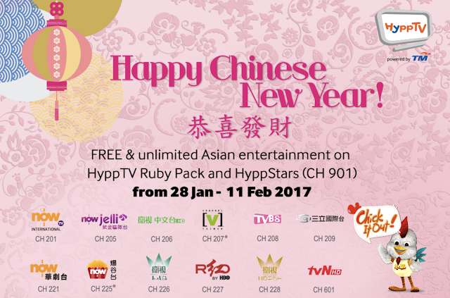 TM HyppTV Ruby Pack HyppStars Free Unlimited Asian Entertainment