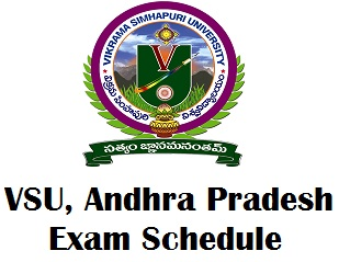 Vikrama Simhapuri University Degree Time Table 2017