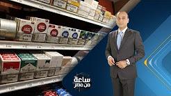 برنامج ساعة من مصر حلقة الاربعاء 22-11-2017