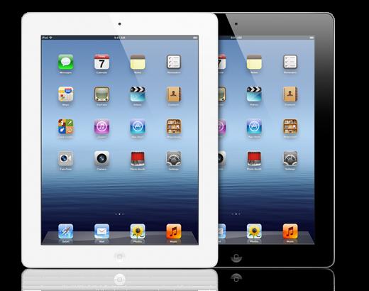 Ipad Retina Display Wallpapers: New IPad 3 Default Background Wallpaper