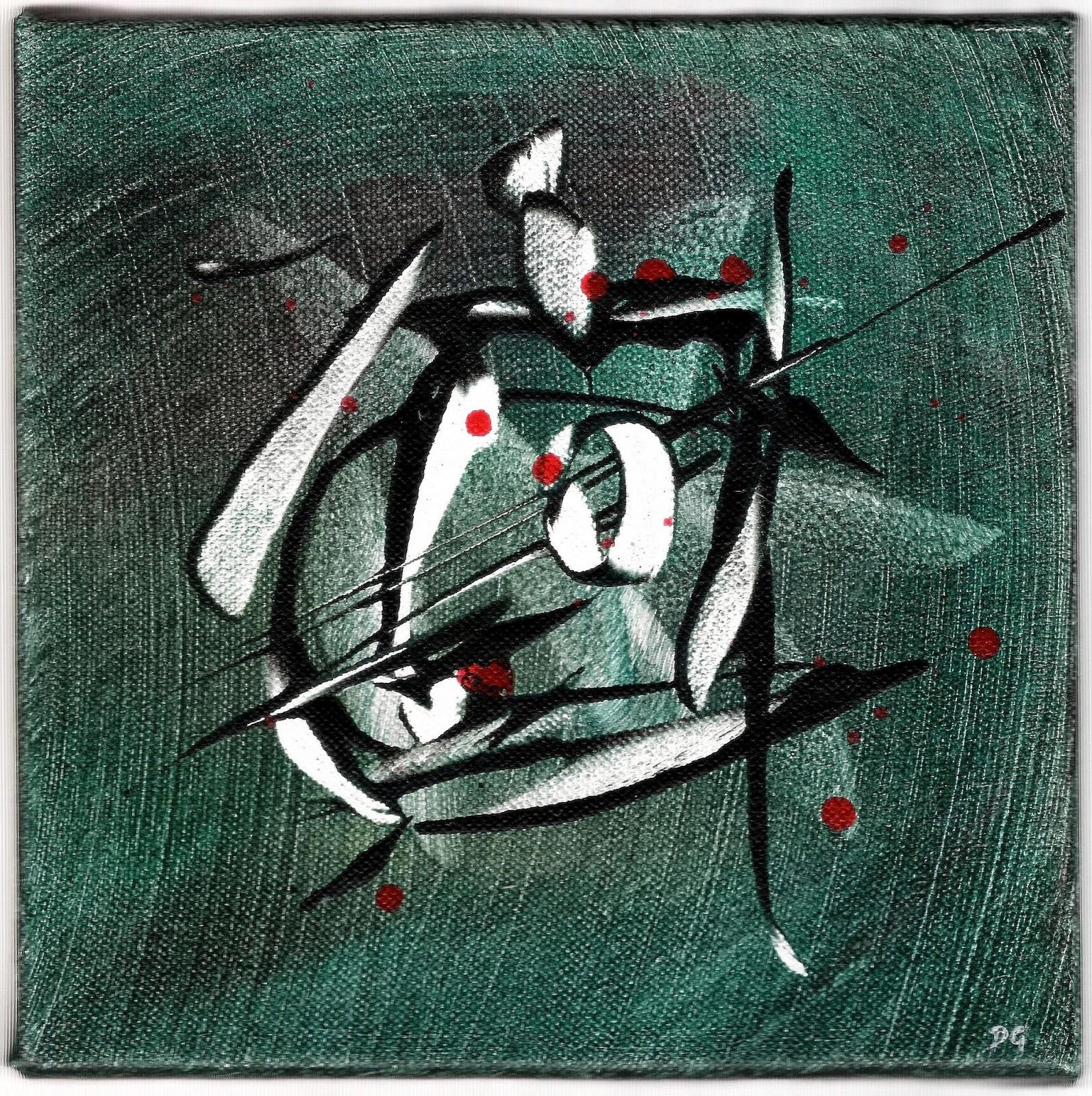 La Voie du Calme, 20x20, 2015 daily painting #2