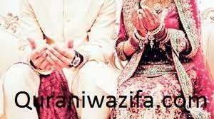 Mohabbat ko pane ki dua in Hindi