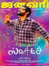 Sketch (2018) HDrip Tamil Full Movie Watch Online + Eng Sub
