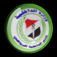 ملخص مباراة إنبي 0 - 1 الداخلية | الجولة 27 من الدوري المصري