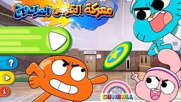 معركة القرص المزدوج | ألعاب عالم غامبول المدهش