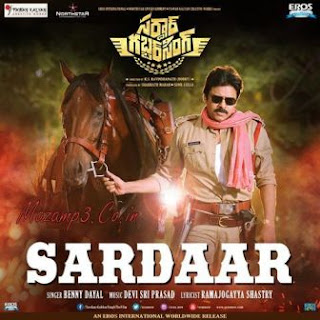 Sardaar Gabbar Singh (2016) Telugu Mp3 Songs Free Download