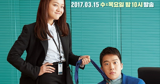 Jual DVD Drama Korea Radiant Office